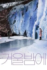 Winter's Night (2020)