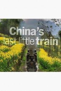 China's Last Little Train (2014)