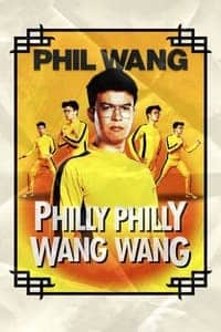 Phil Wang: Philly Philly Wang Wang (2021)