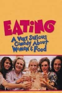 Eating (1990)