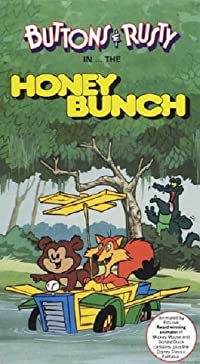 The Honey Bunch (1992)
