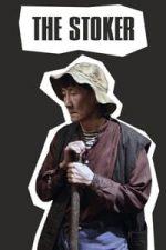 Nonton Film The Stoker (2010) Subtitle Indonesia Streaming Movie Download