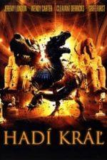 Nonton Film Basilisk: The Serpent King (2006) Subtitle Indonesia Streaming Movie Download