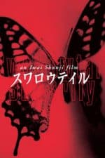 Nonton Film Swallowtail Butterfly (1996) Subtitle Indonesia Streaming Movie Download