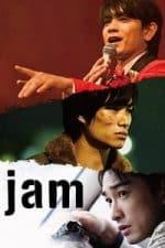 Nonton Film Jam (2018) Subtitle Indonesia Streaming Movie Download