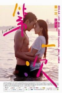 Nonton Film First Time (2012) Subtitle Indonesia Streaming Movie Download