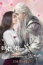 Nonton Film Love O2O (2016) Subtitle Indonesia Streaming Movie Download