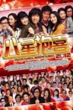 Nonton Film All's Well, Ends Well 2012 (2012) Subtitle Indonesia Streaming Movie Download