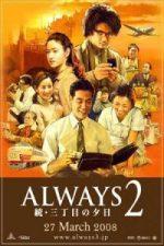 Nonton Film Always zoku san-chôme no yûhi (2007) Subtitle Indonesia Streaming Movie Download