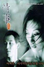 Nonton Film An Affair (1998) Subtitle Indonesia Streaming Movie Download