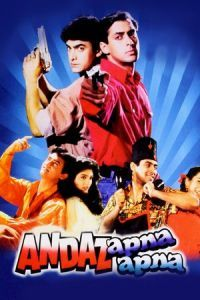 Nonton Film Andaz Apna Apna (1994) Subtitle Indonesia Streaming Movie Download