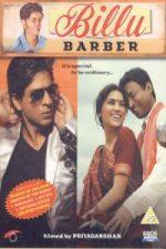Nonton Film Billu (2009) Subtitle Indonesia Streaming Movie Download