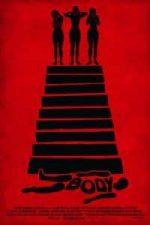 Nonton Film Body (2015) Subtitle Indonesia Streaming Movie Download