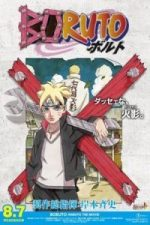 Nonton Film Boruto: Naruto the Movie (2015) Subtitle Indonesia Streaming Movie Download