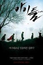 Nonton Film Children… (2011) Subtitle Indonesia Streaming Movie Download