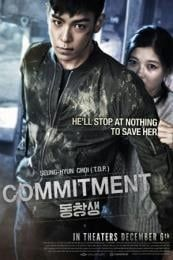 Nonton Film Commitment (2013) Subtitle Indonesia Streaming Movie Download