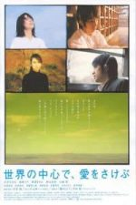 Nonton Film Crying Out Love in the Center of the World (2004) Subtitle Indonesia Streaming Movie Download