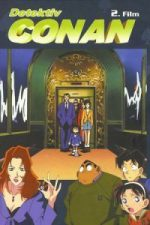 Nonton Film Detective Conan: The Fourteenth Target (1998) Subtitle Indonesia Streaming Movie Download