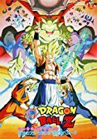 Nonton Film Dragon Ball Z: Fusions (1995) Subtitle Indonesia Streaming Movie Download