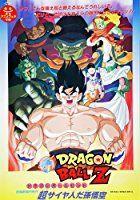 Nonton Film Dragon Ball Z: La menace de Namec (1991) Subtitle Indonesia Streaming Movie Download
