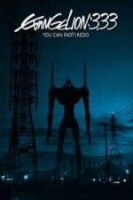 Nonton Film Evangelion: 3.0 You Can (Not) Redo (2012) Subtitle Indonesia Streaming Movie Download