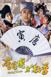 Nonton Film Flirting Scholar (1993) Subtitle Indonesia Streaming Movie Download
