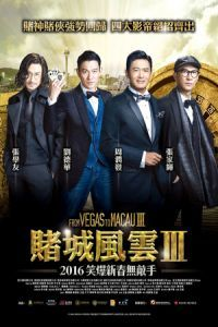 Nonton Film From Vegas to Macau III (2016) Subtitle Indonesia Streaming Movie Download