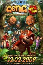 Nonton Film Geng: Pengembaraan bermula (2009) Subtitle Indonesia Streaming Movie Download