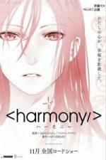 Nonton Film Harmony (2015) Subtitle Indonesia Streaming Movie Download