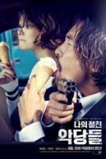 Nonton Film Intimate Enemies (2015) Subtitle Indonesia Streaming Movie Download