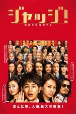 Nonton Film Judge! (2014) Subtitle Indonesia Streaming Movie Download