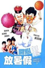 Nonton Film Happy Ghost II (1985) Subtitle Indonesia Streaming Movie Download
