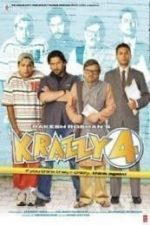 Nonton Film Krazzy 4 (2008) Subtitle Indonesia Streaming Movie Download