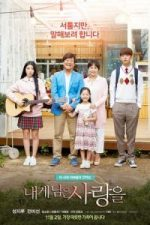 Nonton Film My Last Love (2017) Subtitle Indonesia Streaming Movie Download