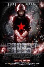 Nonton Film Lee's Adventure (2011) Subtitle Indonesia Streaming Movie Download