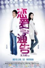 Nonton Film Love in Disguise (2010) Subtitle Indonesia Streaming Movie Download
