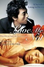 Nonton Film Love Me Not (2006) Part 1 Subtitle Indonesia Streaming Movie Download