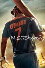 M.S. Dhoni: The Untold Story (2016)