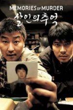 Nonton Film Memories of Murder (2003) Subtitle Indonesia Streaming Movie Download
