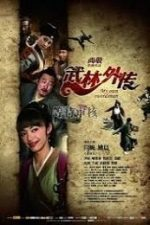 Nonton Film My Own Swordsman (2011) Subtitle Indonesia Streaming Movie Download