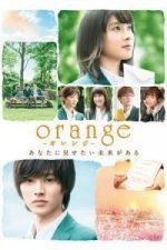 Orange (2015)