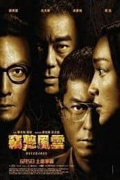 Nonton Film Overheard 3 (2014) Subtitle Indonesia Streaming Movie Download