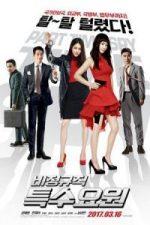 Nonton Film Part-time Spy (2017) Subtitle Indonesia Streaming Movie Download
