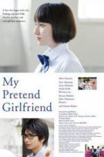 Nonton Film My Pretend Girlfriend (2014) Subtitle Indonesia Streaming Movie Download