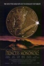 Nonton Film Princess Mononoke (1997) Subtitle Indonesia Streaming Movie Download