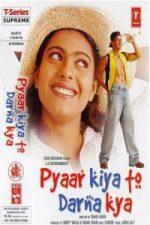 Nonton Film Pyaar Kiya To Darna Kya (1998) Subtitle Indonesia Streaming Movie Download