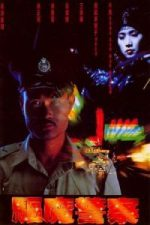 Nonton Film Magic Cop (1990) Subtitle Indonesia Streaming Movie Download