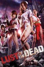 Nonton Film Rape Zombie: Lust of the Dead (2012) Subtitle Indonesia Streaming Movie Download