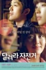 Nonton Film Ride Away (2008) Subtitle Indonesia Streaming Movie Download