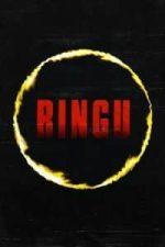 Nonton Film Ringu (1998) Subtitle Indonesia Streaming Movie Download